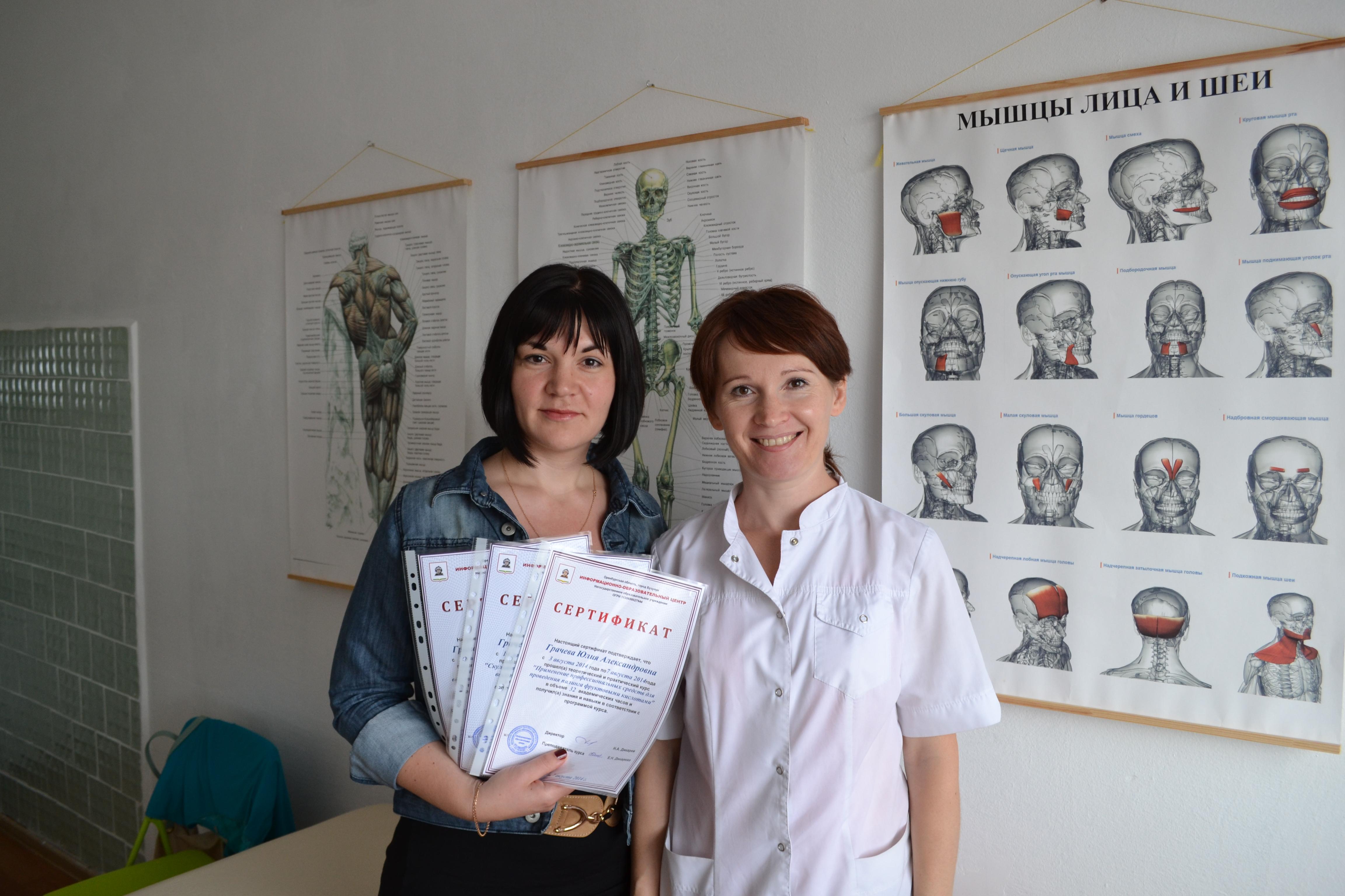 Поздравляем Юлию из Германии с окончанием массажной школы Елены Дикаревой!